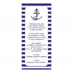 Άγκυρα μπλε (Π 30)