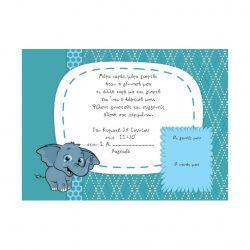 Ελεφαντάκι (Π 44)