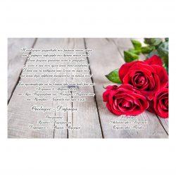Τριαντάφυλλο κόκκινο (Π 20)