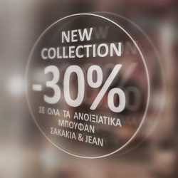 New collection -30%